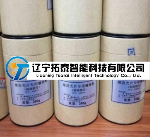 Special inlay powder for coal rock light sheet
