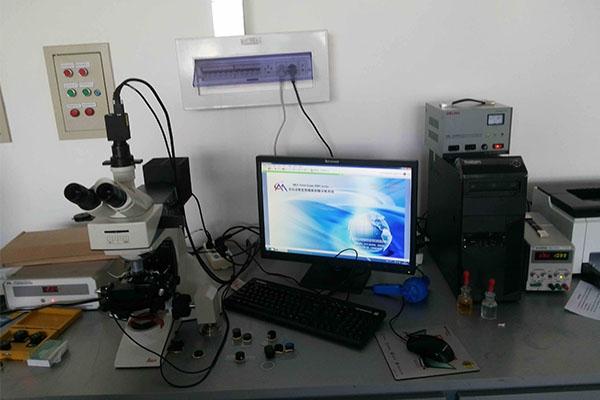 Inner Mongolia University of Science  Technology