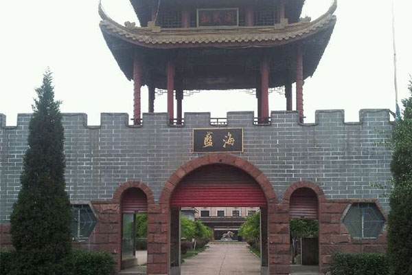 Hebei Qianan Lanhai Coking Company