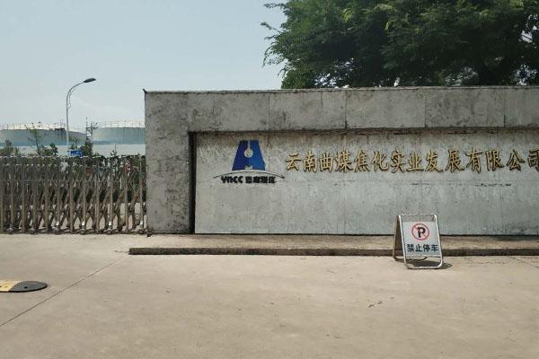 Yunnan Qujing Dawei Gas Supply Co., Ltd.
