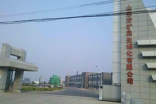 Shandong Jikuang Peoples Livelihood