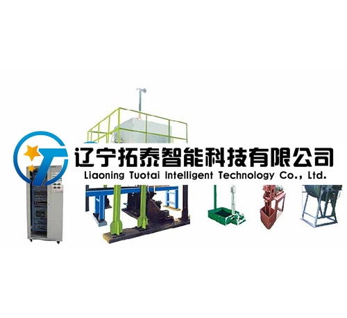 TTJL-70 70 kg electric heating test coke oven (bottom installation)