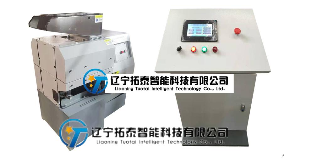 内蒙古TT-ZQ automatic coke sample making machine